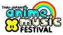 เพิ่มงาน Thai Japan Anime x Music Festival