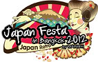 เพิ่ม/ยืนยันงาน Japan Festa in Bangkok 2012 by Mainichi