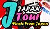 เพิ่มงาน J Tour Music from Japan