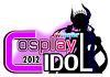 เพิ่มงาน Winner Cosplay Idol 2012