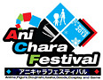 เพิ่มงาน Ani Chara Festival