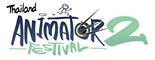 เพิ่มงาน Animator Festival #2