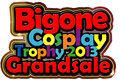 เพิ่มงาน Bigone Cosplay Trophy 2013 Grandsale