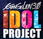 เพิ่มงาน Evangelion 3.0 Idol Project