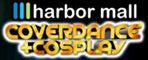 เพิ่มงาน Harbor Mall Coverdance & Cosplay