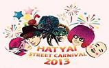 เพิ่มงาน Hatyai Street Carnival 2013