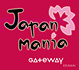 เพิ่มงาน Japan Mania Festival 2
