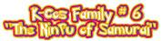 เพิ่มงาน K-Cos Family #6