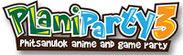 เพิ่มงาน PlaniParty #3