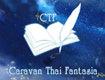 เพิ่มงาน Caravan Fantasy 2