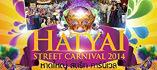 เพิ่มงาน Hatyai Street Carnival 2014