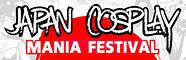 เพิ่มงาน Japan Cosplay Mania Festival