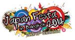 เพิ่มงาน Japan Festa in Bangkok 2014