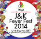 [New Event] เพิ่มงาน J&K Fever Fest 2014