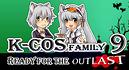 [New Event] เพิ่มงาน K-Cos Family #9