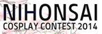 เพิ่มงาน Nihonsai Cosplay Contest 2014