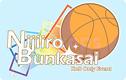 เพิ่มงาน Nijiiro Bunkasai