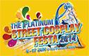 เพิ่มงาน The Platinum Street Cosplay Festa 2014