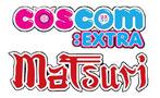 [New Event] เพิ่มงาน COSCOM Extra: Matsuri