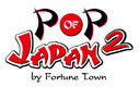 [New Event] เพิ่มงาน Pop of Japan 2