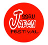 [New Event] เพิ่มงาน SSRU Japan Festival