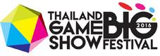 Postponed Event | เลื่อนจัดงาน Thailand Game Show BIG Festival 2016 ไม่มีกำหนด
