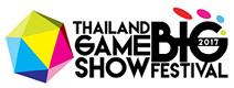Thailand Game Show BIG Festival 2017 ขึ้นตารางงานล่วงหน้าสถานะ Pre Announce