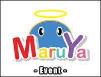Postponed Event | เลื่อนการจัดงานไม่มีกำหนด Maruya #30