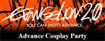 กลับมาจัดใหม่งาน Evangelion 2.0 Advance Cosplay Party