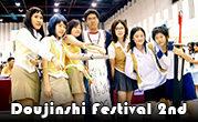 Doujinshi Festival 2nd