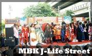 MBK J-Life Street