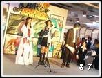 Cosplay Gallery - Vibulkij Comics Party VI
