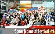 BOOM Japanese Festival #6