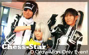 Chess-Star D.Gray-Man Only Event