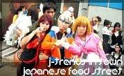 :::J-Trends : Food Street::