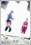 Private Cosplay | Gundam Seed Destiny