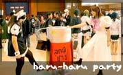 Haru-Haru Party