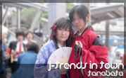 J-Trends in Town by MBK Mainichi [Tanabata]