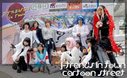 J-Trends in Town by MBK Mainichi Cartoon Street