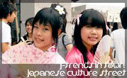 J-Trends in Town by MBK Mainichi Japanese Culture Street