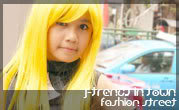 J-Trends in Town by MBK Mainichi Fashion Street