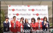 Nippon Fever Fest #2