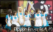 Nippon Fever Fest #3