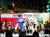 Cosplay Gallery - Nippon Fever Fest #4