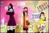 Cosplay Gallery - Zen Cosplay Star Contest The Beast