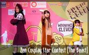 Zen Cosplay Star Contest The Beast