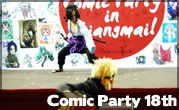 Comic Party 18th