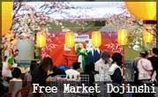 Free Market Dojinshi