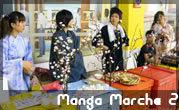 Manga Marche 2 Evol Wind
