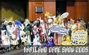 Thailand Game Show 2009